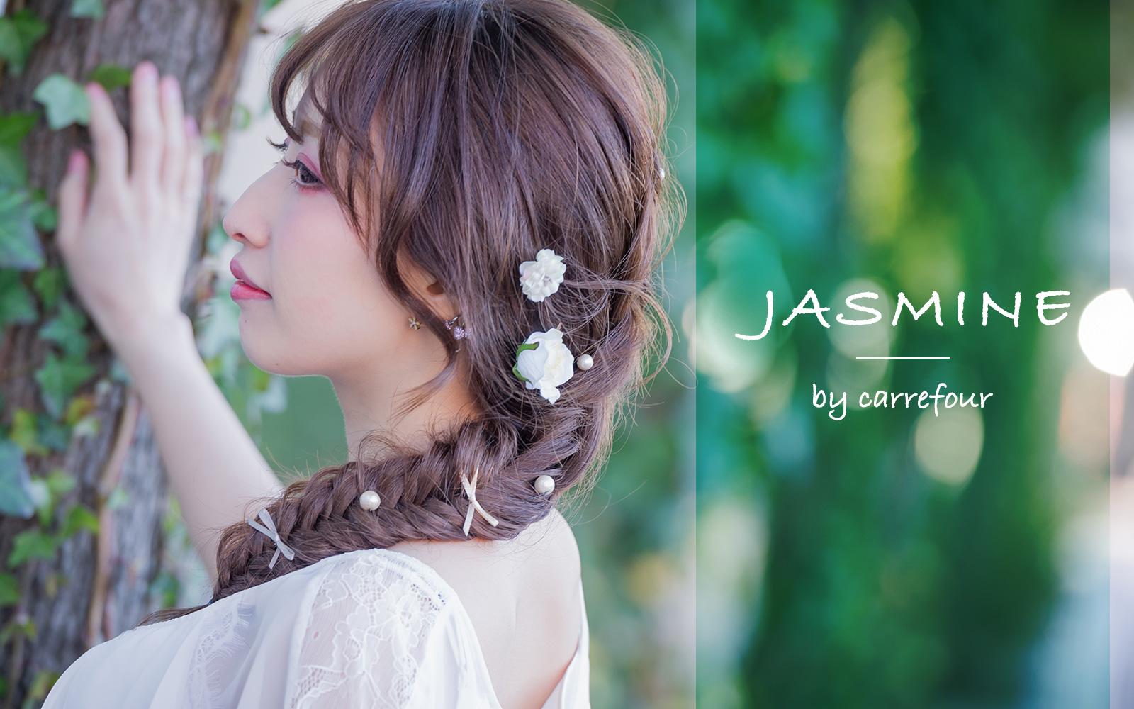 jasmineのバナー